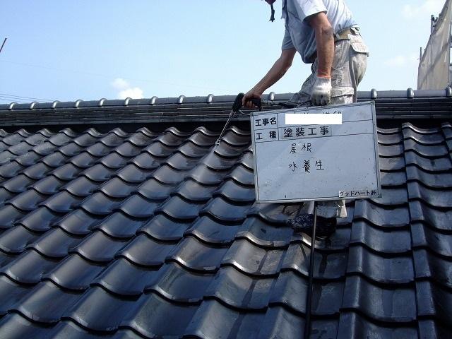 屋根水養生