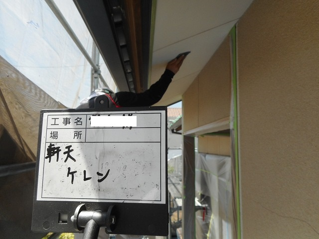 熊本県八代市永碇町で和風造りの大きなお家の軒天と雨戸の塗装を行いました。