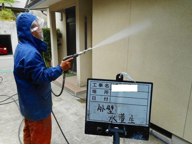 熊本市東区長嶺東で和風で平屋造りのお家の外壁をバイオ高圧洗浄を行いました。