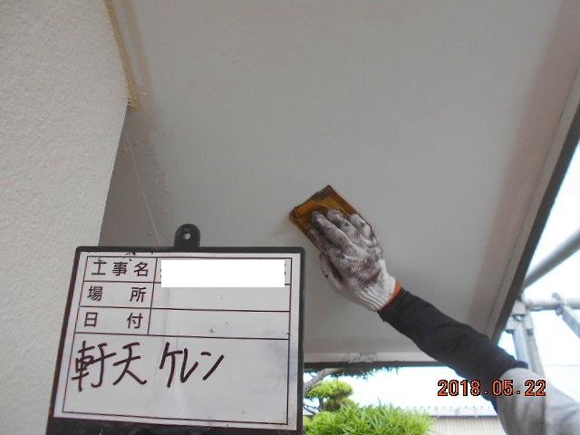 熊本市南区荒尾で軒天と破風板の塗装を行いました。