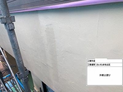 さいたま市北区で【モルタル補修と外壁塗装】を行いました。
